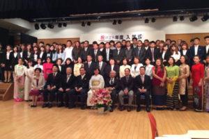 (28_06_2016) Chương trình du học công ty ITM